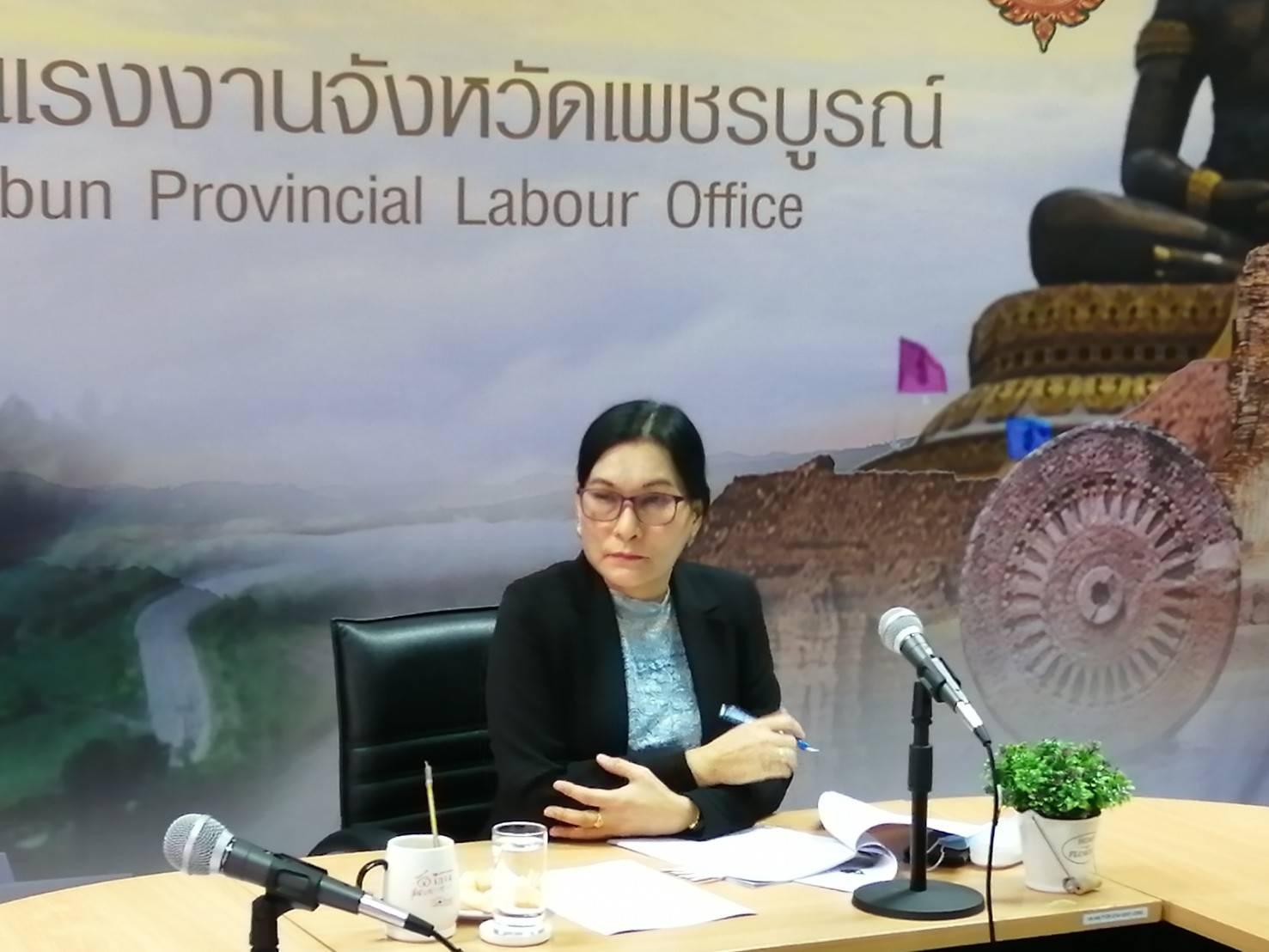 สำนักงานแรงงานจังหวัดเพชรบูุรณ์ จัดประชุมหัวหน้าส่วนหน่วยงานในสังกัดกระทรวงแรงงานจังหวัดเพชรบูรณ์ เพื่อรับทราบนโยบายรัฐมนตรีว่าการกระทรวงแรงงาน และรัฐมนตรีช่วยว่าการกระทรวงแรงาน และรายงานผลการดำเนินงานของส่วนราชการสังกัดกระทรวงแรงงานจังหวัดเพชรบูรณ์